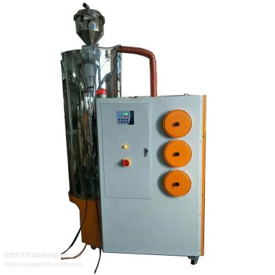 除湿干燥机-东莞天天自动化除湿干燥机厂专业制造