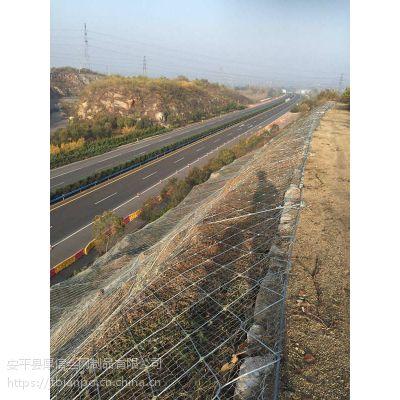 西藏边坡防护网直销