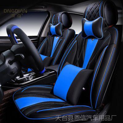 汽车座套广汽传祺GA5gs4GS5GA6传奇专用皮套座椅垫四季坐垫全包围
