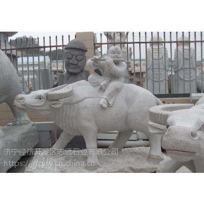 志远石业动物石雕的意义