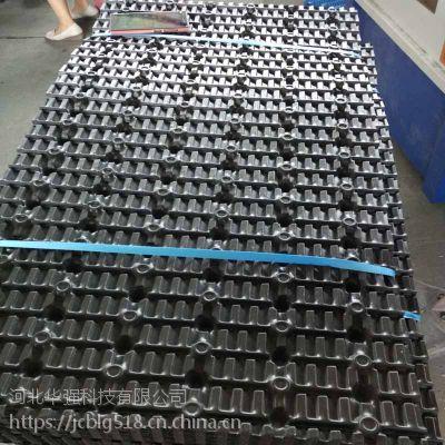钢厂除尘填料 脱硫塔湿式片状填料 聚丙烯材质 河北华强