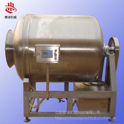 春泽机械出售各种型号肉制品真空滚揉机腌制机