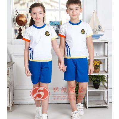 幼儿园服夏装 六一演出合唱服定制 幼儿园教师服装 环诚制衣