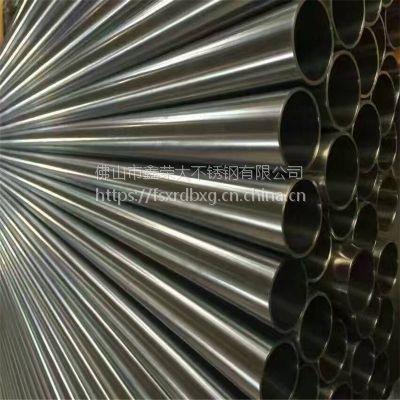 佛山304不锈钢制品管 高精度 可扩口 可翻边的优质304不锈钢管