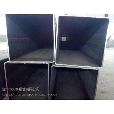 上海直角方管批发 上海直角方管定做厂[久泰钢管]
