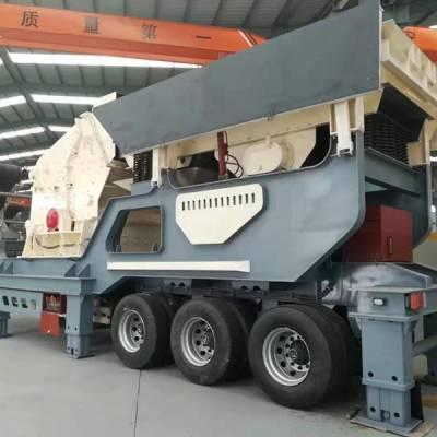 移动式破碎机厂家 移动式制砂机 石块破碎筛分处理设备 恒美百特