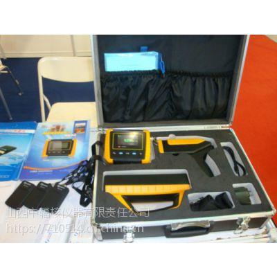 厂家直销 核应急工具箱MPR200-RK世界和平的服务人