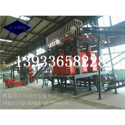 唐山小型环保肥料挤压造粒机北斗厂家