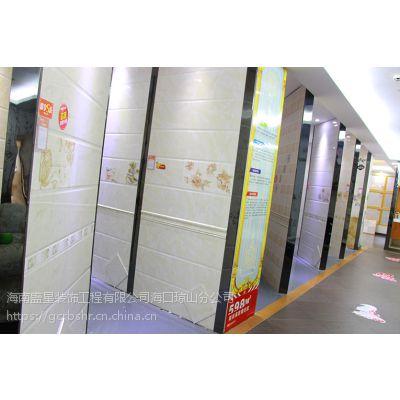 盛星装饰墙砖材料展示