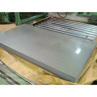 供应汽车钢板VW50065-CR300LA宝钢正品VW50065-CR300LA冷轧卷价格