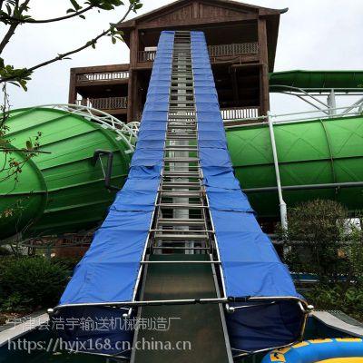水上乐园设备、样式齐全、皮带式皮筏输送带、大家庭滑梯提升机厂家