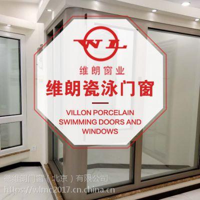 高档别墅瓷泳窗供应-维朗门窗高档别墅瓷泳窗供应