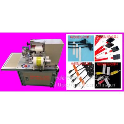 CD-TBJ01电线贴标签机 贴标机 线材贴纸机 自动贴标签机 贴纸机器