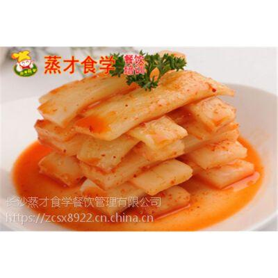 湘西泡菜酸水的制作技巧 凉菜凉皮卤菜培训
