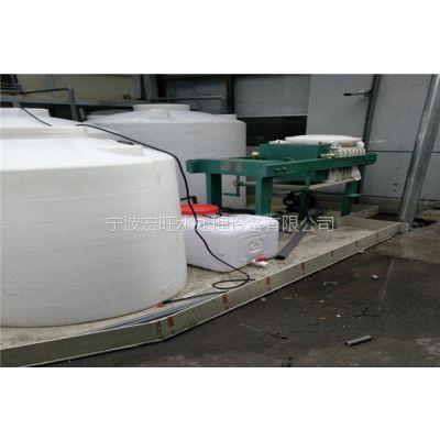 宏旺1T/D小型污水处理设备,废水处理设备厂家批发