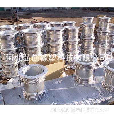 专业生产钢丝软管/高低压胶管总成/金属软管/树脂管/氯丁橡胶