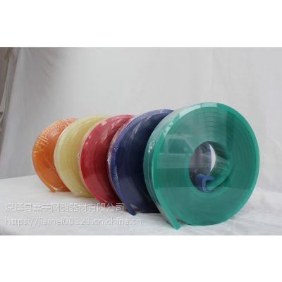 山东潍坊风筝印刷专用丝印刮胶胶刮 70度平口 水油两用耐磨刮刀价格-嘉美