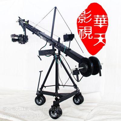立美斯专业广播级电控摇臂可选3-20米 配高精度云台及控制系统