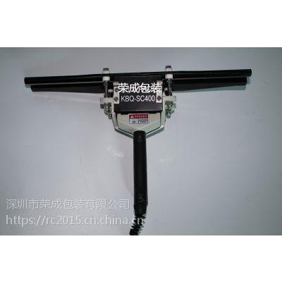 SC手钳式手压封口机200-600规格供应