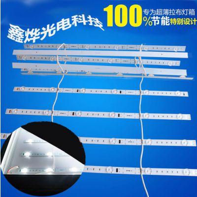 鑫烨LED卷帘式灯条漫反射 广告灯箱 光源 专用发光条