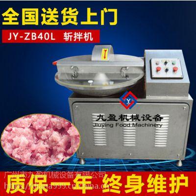 广州深圳上海九盈酸菜冬菜切碎机哪里买,大白菜自动切碎机价格,自动斩菜机厂家,电议