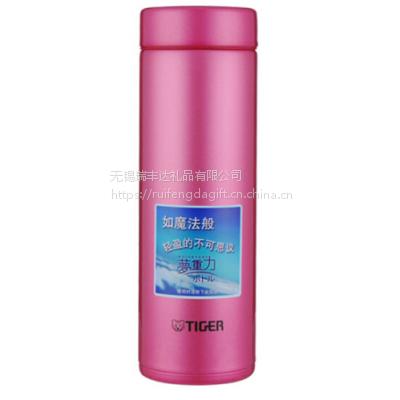 TIGER/虎牌保温杯不锈钢真空超轻水杯 MMP-G30C/G20C 开业活动礼品杯定制