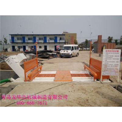 宝应县八轴洗车机|优质供应商|华杰牌创新改进|运作灵活