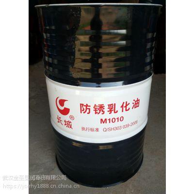 石膏板脱模可以用乳化油吗 长城防锈乳化油M1010脱模效果好