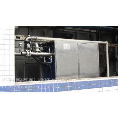 厂家热销环保节能 漂染丝光机污水热回收处理 高效污水余热回收机XC-XYG2