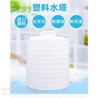 1吨塑料水塔价格 塑料储水罐厂家