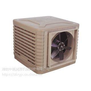 zkry-18猪场降温设备-节能环保空调冷风机,水帘空调,湿帘冷风机