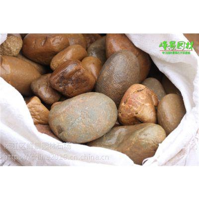 广东3-5公分鹅卵石_长期销售变压器底座鹅卵石