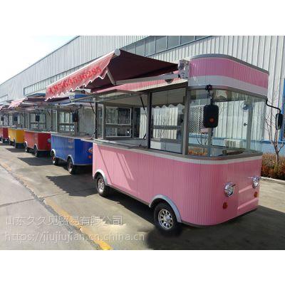 山东聊城移动餐车可定制 街景小吃车