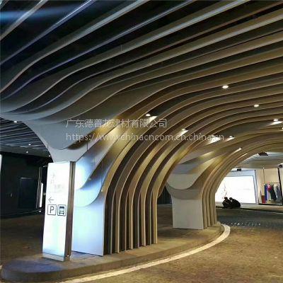 电影院墙身弧形铝方通吊顶 电影城造型铝方通天花