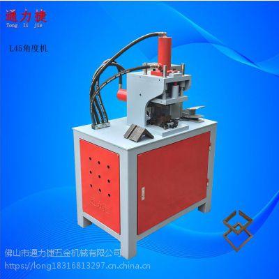 精诚供应高速方管成型角度机 铁管切斜角 方管斜角一次成型