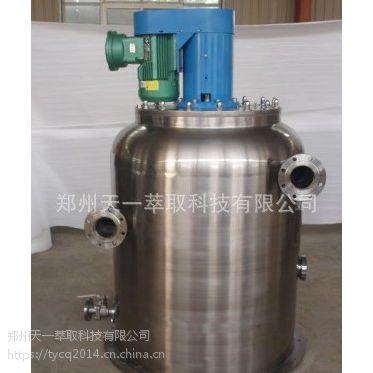 天一萃取食品污水处理设备、离心萃取机处理食品污水