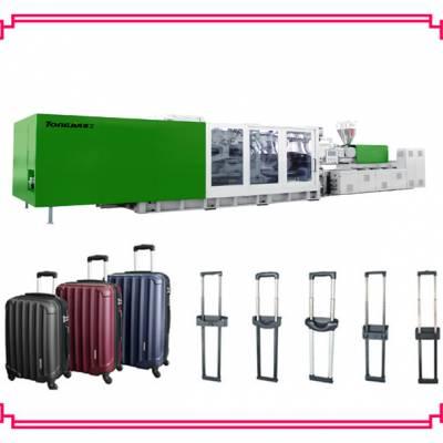 山东通佳专业生产塑料拉杆配件机械