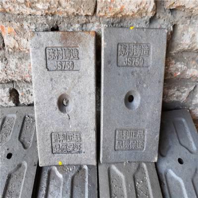 郑州昌利JS1500搅拌机衬板刮板搅拌叶厂家直销供货