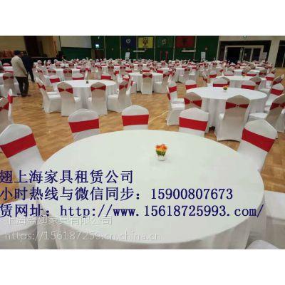 上海宴会桌出租大圆桌出租带转盘桌出租