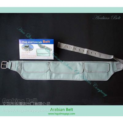 7孔/8孔式包式阿拉伯腰带 Arabian7hole /8 hole belt type belt