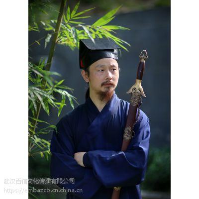 企业培训-武汉大学国学班《道家养生》课程邀请函