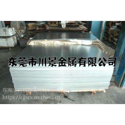 现货6063铝板 6063手机外壳用铝板