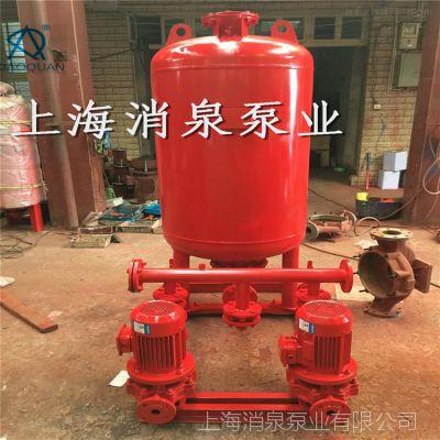 隔膜式气压罐 ZW(L)-I-X 稳压增压设备 消防增压稳压设备