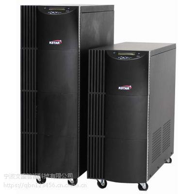 科士达UPS电源报价科士达参数YHK9110H长效机型外接蓄电池