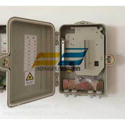 SMC12芯光纤分纤箱型号配置