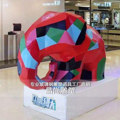 玻璃钢卡通彩绘大象雕塑商场售楼部户外园林景观装饰雕塑模型摆件定制工厂