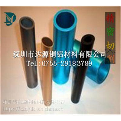 优质6063合金铝管氧化着色效果好