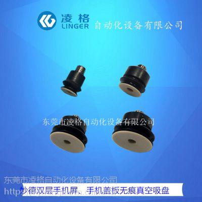 无痕真空吸盘气动元件接头气管PJG-10-N-PEEK PJG-15-N-PEEK