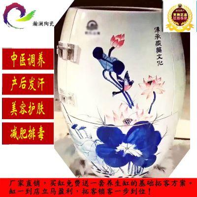 负离子活磁养生蒸瓮活磁能量缸养生瓮美容院艾灸五行陶瓷缸定制