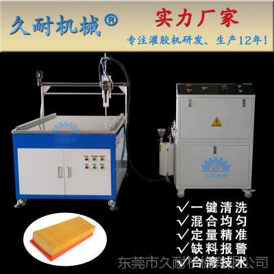 双组份全自动AB胶灌胶机 滤清器灌注设备 久耐厂家定制生产